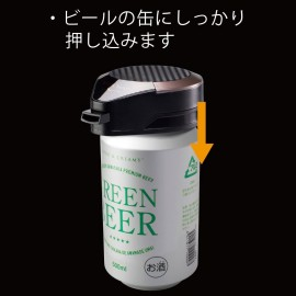 Green House One Touch Beer Server