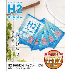 H2 Bubble
