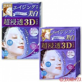Hadabisei ultra-penetration 3D mask