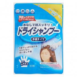 Hondayoko Dry shampoo gloves