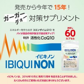 IBIQUINON Snoring Prevention