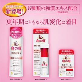 Inochino Haha Skin care