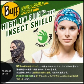 Insect Shield BUFF