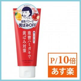 Ishizawa Baking soda whitening toothpaste