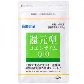 Kaneka Coenzyme Q10