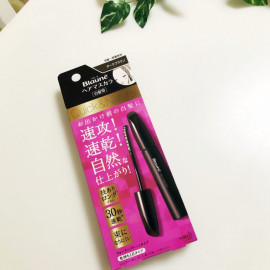 Kao - Blaune Hair mascara