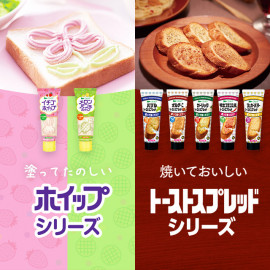 Kewpie Verde Toast Spread