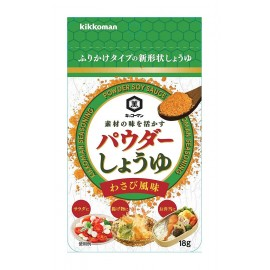 Kikkoman Powder Soy Sauce
