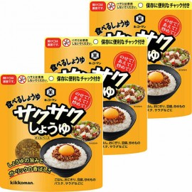 Kikkoman Saku-Saku Crispy Soy Sauce