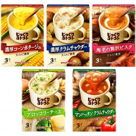 Knorr On Breakfast Cup Soup