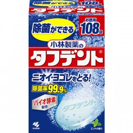 Kobayashi tough Dent - Denture cleaner