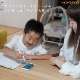 Kokuyo Shukudai Yaruki pen Homework Motivation Pen