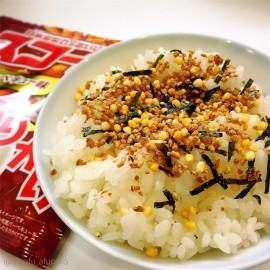 Koykeya Furikake Rice Topping