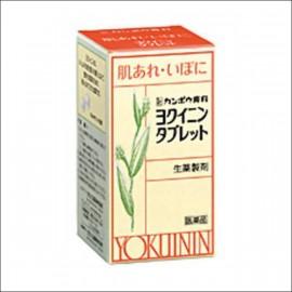 Kracie  Yokuinin tablet
