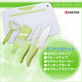 KYOCERA Kitchen 5 point set