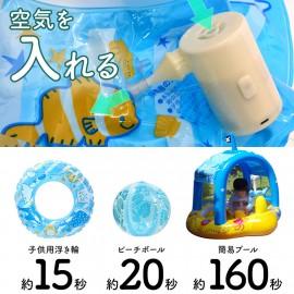 Laku-kiirre - mini air pump