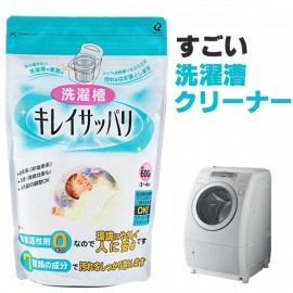 Laundry Tank Kirei Sappari