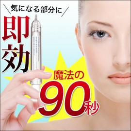 Line eraser - 90 Second Wrinkle Reducer