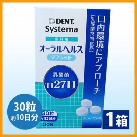 Lion Systema dental oral health tablet