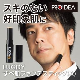 LUGDY Skin Foundestick
