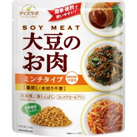 Marukome soybean Meat Dry