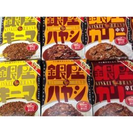 Meiji Ginza Curry