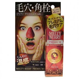 Melty Berry premium pores gel