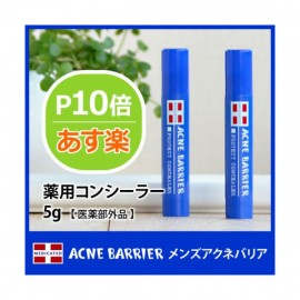 Men's Acne barrier medicinal Concealer