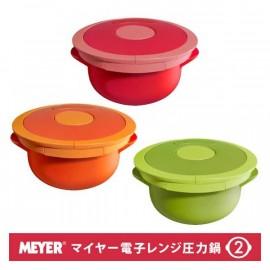 MEYER Microwave Pressure Cooker 2