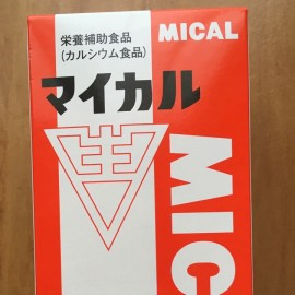Mical - calcium supplement