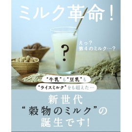 Mirai no milk - Natural style MILK