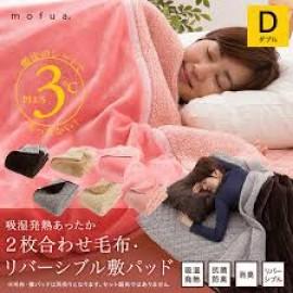 mofua heat absorption reversible blanket