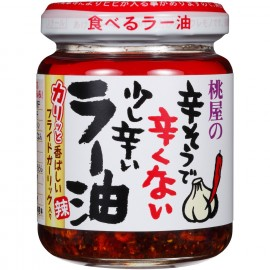 Momoya chili oil