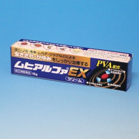 Muhi Alpha EX