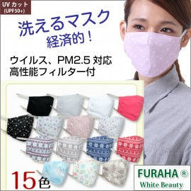 Multifunctional mask FURAHA
