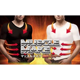 muscle make pressurized undershirt