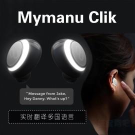 Mymanu CLIK