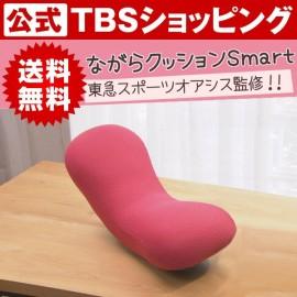 Nagara Smart Cushion