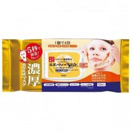 Nameraka Wrinkle Face Mask