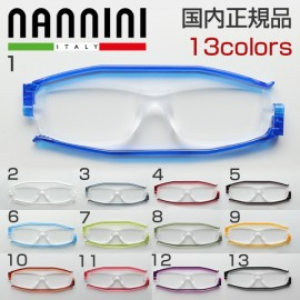Nannini Compact Two Reading Glass