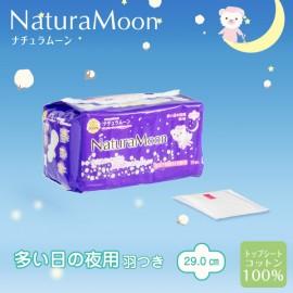 Natura Moon sanitary pad