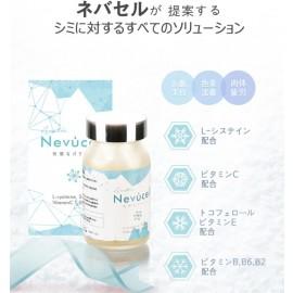 Nevucell Skin Whitening