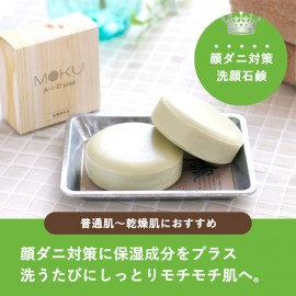 New Moku Aid Soap