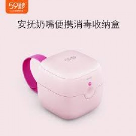 Nicepapa 59 seconds convenient UV sterilizer