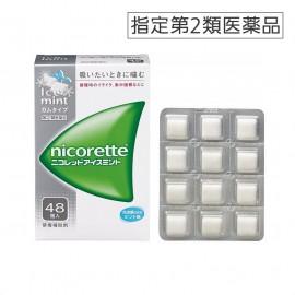 Nicorette - Quit Smoking Gum