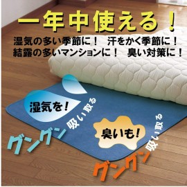 Nishikawa Living Bedding Dehumidification Sheet