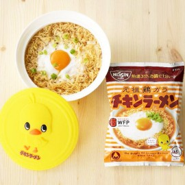 Nissin Chicken Ramen