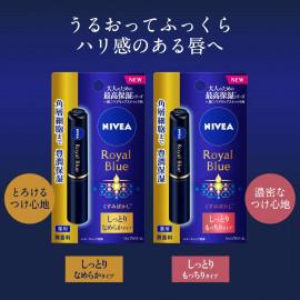 NIVEA Royal Blue Lip Balm