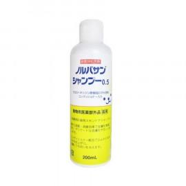 Nolvasan Shampoo