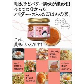 Nosenose butter Soy sauce